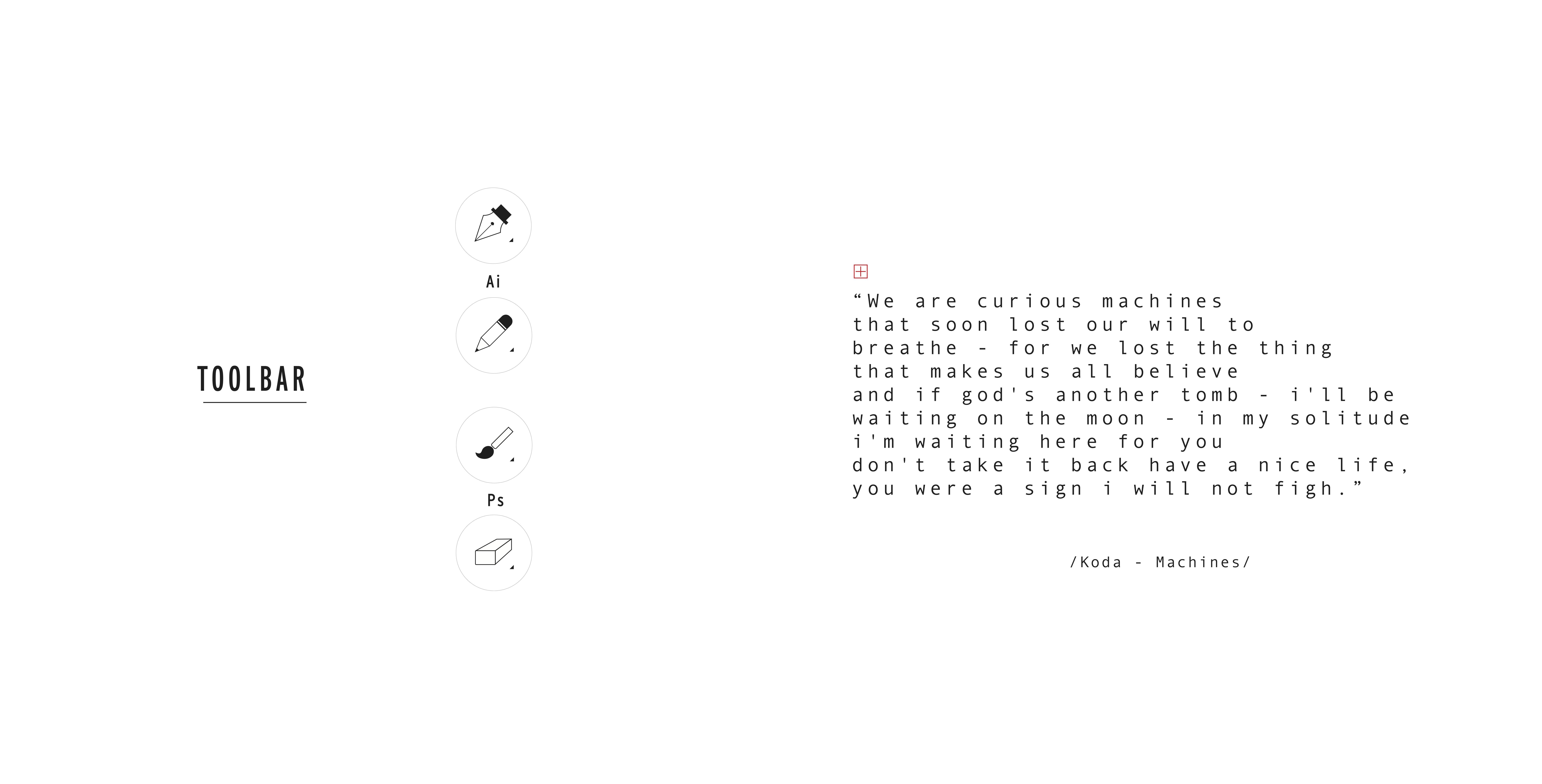 lyrics_KodaMachines